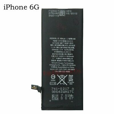 """For Apple iPhone 6 1810mAh Internal Battery Replacement 4.7"""""""