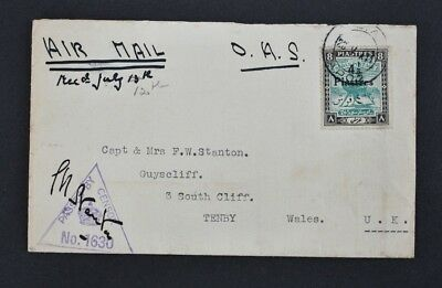 SUDAN, a wartime airmail cover to UK plus censor mark etc.