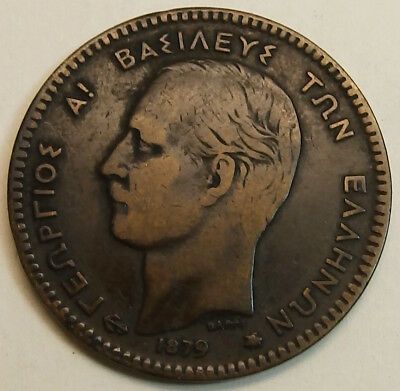 Greece Greek King George A' 1879 A 10 Lepta Diovolo Copper Very Nice Coin RARE!!