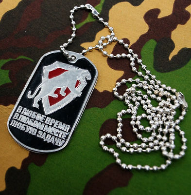 Russian ODON Panther Steel Dog Tag With Chain