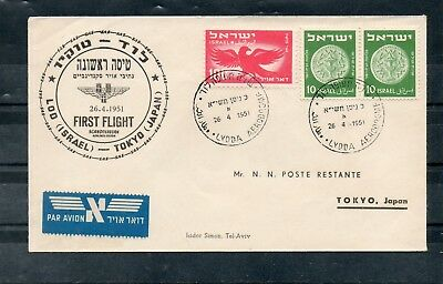 Israel First Flight Cover Lod - Tokyo 1951 Franked #C5 and Pair of #40!!