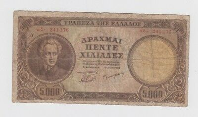 Greece  Paper Money one old note vg