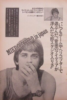 MIKE OLDFIELD in JAPAN 1982 CLIPPING JAPAN MAGAZINE G2 B12 3PAGE