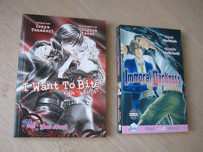 2 seltene Yaoi Boy Love Manga / Novel: Immoral Darkness & I Want to Bite - June