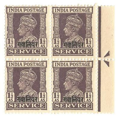 India Service Postage 1942 1 1/2 Annas King George Vi Gwalior Blk Of 4 Mint Mnh