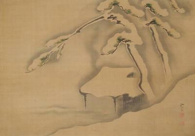 #0849 Japanese Tea Ceremony Scroll: Hermitage in the Snow