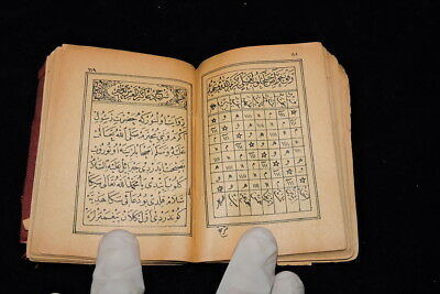 Old Ottoman Printing Arabic Antique Islamic Useful Prayer Book