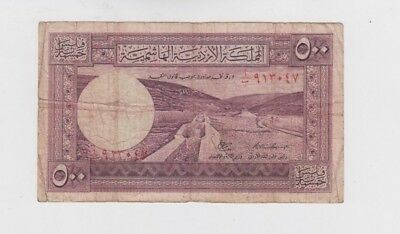 Jordan Paper Money  one old note fine  stains