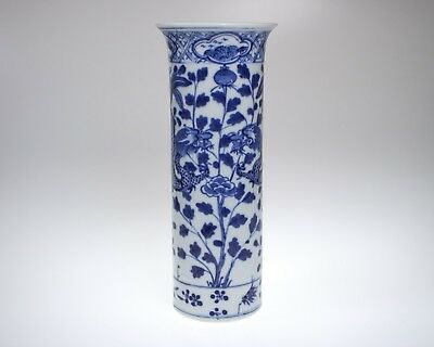 Antique Chinese blue and white dragon porcelain vase