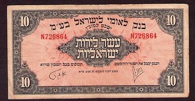 Israel 10 pounds