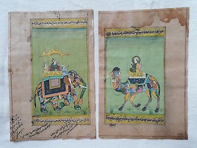 two antique/vtg Indian folio with composite elephant and camel miniatures