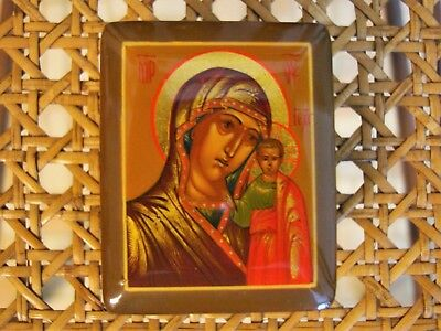 Russian Lacquer Box ~ Blessed Mother & Jesus ~ Handpainted & Artist Signed ~ New