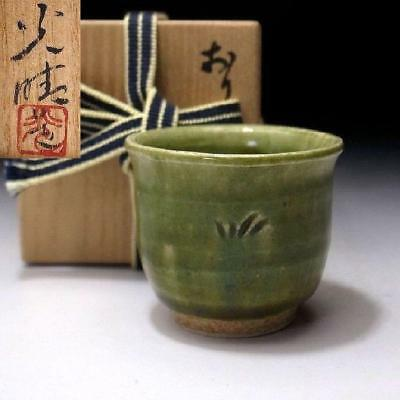 VG7: Vintage Japanese Sake Cup, Oribe Ware with Signed wooden box, Guinomi