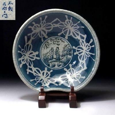 FF9: Vintage Japanese Hand-painted Porcelain plate, Imari ware, 8.9 inches