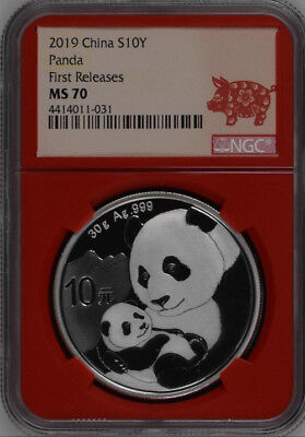 NGC MS70 2019 China 30g Silver Panda Coin First Releases #05