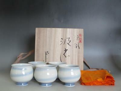 Japanese Seto ware tea cups 5set w/signed box;/ 7594