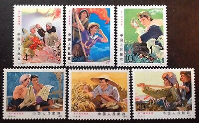 China 1976 Students & Country Life Set Of 6 Stamps Mint Mnh