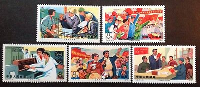 China 1976 Going To College Set Of 5 Stamps Mint Mnh