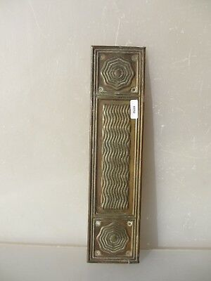 Victorian Brass Finger Plate Push Door Handle Antique Vintage Reeded Spiral 1889