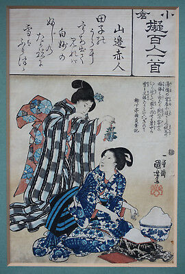 Genuine antique Japanese woodblock print of two ladies 19th Century