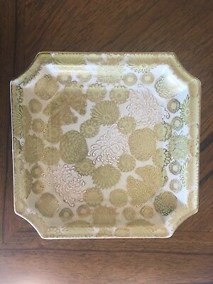 Vintage Andrea by Sadek Gold Chrysanthemum Square Plate #7615 White Glass Yellow