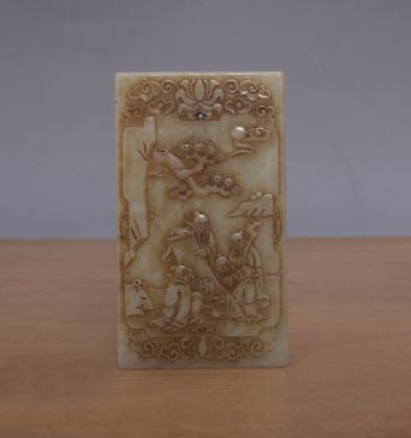 Vintage Chinese Celadon Double Carved Nephrite Hetian Zigang Jade Pendant