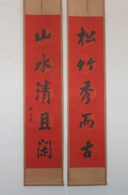 Pan Linggao Signed a Pair of Chinese Hand Writing Calligraphy Scroll