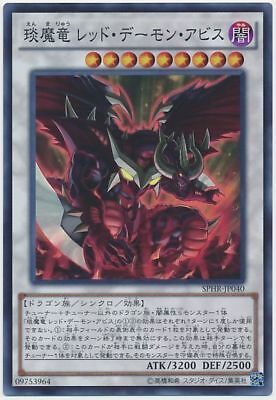 Yu-Gi-Oh Hot Red Dragon Archfiend Abyss SPHR-JP040 Super Rare Japanese