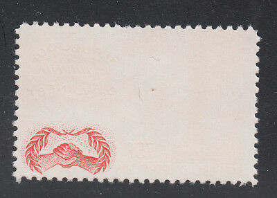 Guinea # 396 MNH Frame Printed on Gum Center Inverted in Front 1965 ICY Set