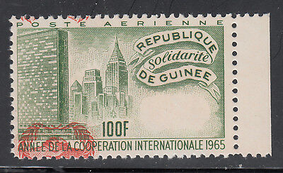 Guinea # C75 MNH Green Color ERROR W/ Inverted Center1965 ICY Set