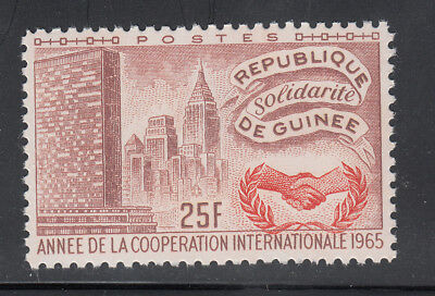 Guinea # 394 MNH Red Brown Color ERROR 1965 ICY Set
