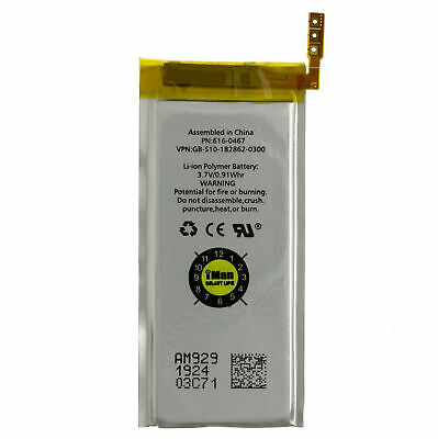 Iman Battery for Ipod Nano (5. Generation) A1320 Premium Quality Exclusive Sales