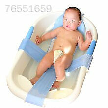 7C86 Newborn Infant Baby Bath Adjustable For Bathtub Seat Sling Mesh Net Shower*