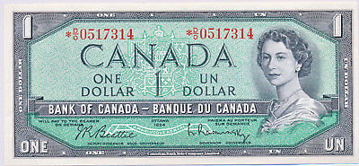 BANK OF CANADA 1 DOLLAR 1954 BC37bA REPLACEMENT *DO0517314 - CHOICE UNCIRCULATED