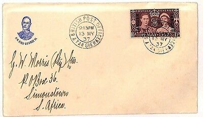 ZZ24 British First Day Cover 1937 *Morocco Agencies* KGVI Coronation FDC ROYALTY