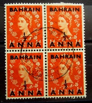 BAHRAIN Old Stamps - Block Of 4 - Used - VF - r71e6791