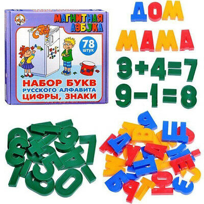 78 pcs Russian Magnetic Cyrillic Alphabet Letters and Numbers Best Toy for Kids