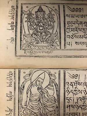 Antique Tibetan Buddhist Woodblock Complete Manuscript.