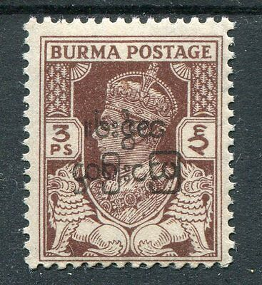 Burma 1947 Interim Government 3a brown inverted overprint CW48b SG68 var MNH