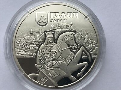 Ukraine 5 griven Ancient Galich Nickel 2017