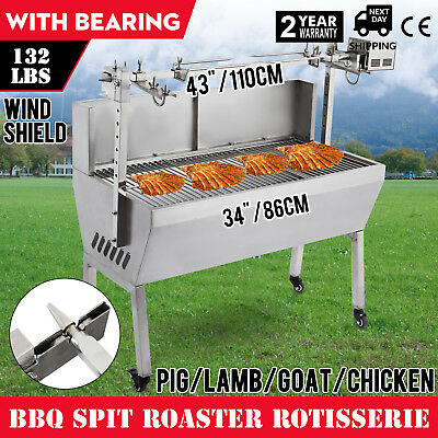 25W 132 Lbs Stainless Lamb BBQ Roaster Rotisserie Spit Electric Barbecue Chicken