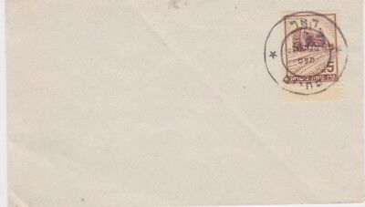 Israel-1948 Interim period 5 m brown on yellow paper I.2 on Tel Aviv cover FDC?