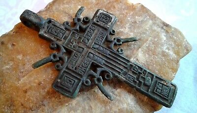 "ANTIQUE 17-18th CENTURY LARGE ""OLD BELIEVERS"" ORTHODOX ORNATE ""SUN"" CROSS"