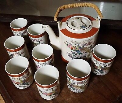 Vintage Japanese Satsuma Porcelain Tea Set Heritage Mint
