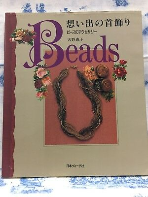Necklace of Memory - Keiko Amano /Japanese Beads Accessory Pattern Book