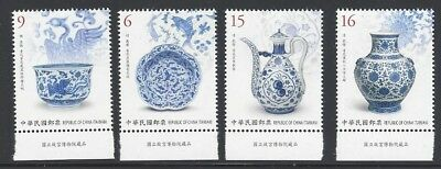 China Taiwan 2018 D671 Imprint Stamp Blue White Porcelain Ancient  Art Treasures