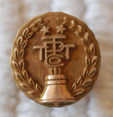 Old Pacific Telephone PT&T Employee Service Award Lapel Pin 2 Stars