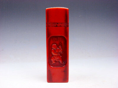 Stone Sculpture Chinese Seal Paperweight Chinese Poems Kids Carved #11261808