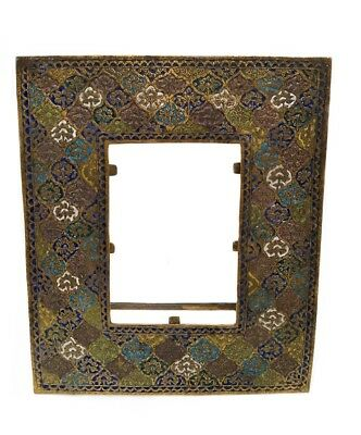 Antique Kashmiri Colourful Enamelled Brass Picture Frame, India, 19Th Century
