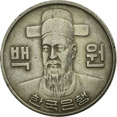 [#539539] Coin, KOREA-SOUTH, 100 Won, 1978, EF(40-45), Copper-nickel, KM:9